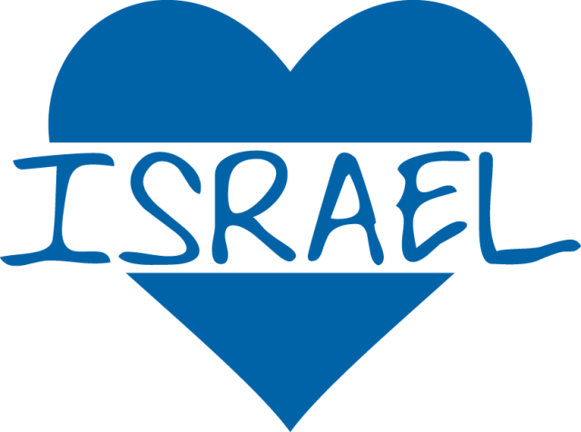 I love Israel_Logo_Blue