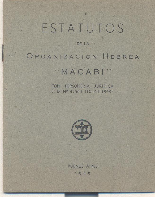 Estatutos de Macabi (1949) 001