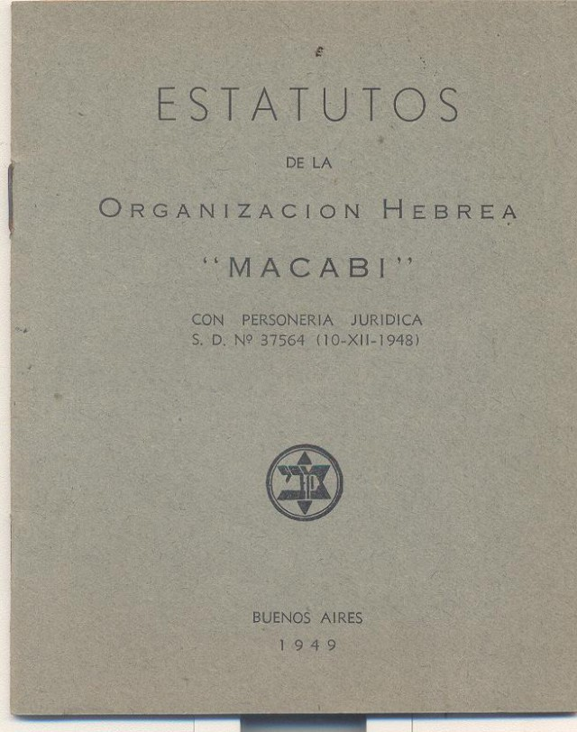 Estatutos de Macabi (1949)